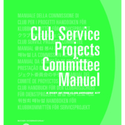 thumbnail of KCC Club Service Projects Committee Manual 2015-16